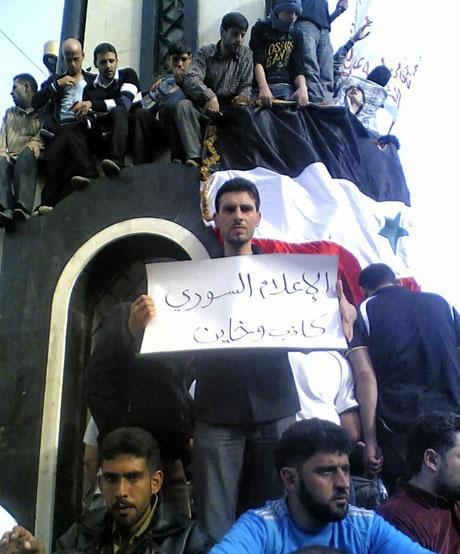 Suriye'de gösteriler büyüyor galerisi resim 33