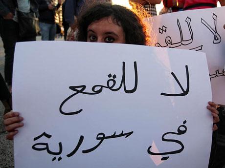 Suriye'de gösteriler büyüyor galerisi resim 36