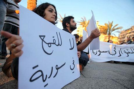 Suriye'de gösteriler büyüyor galerisi resim 37