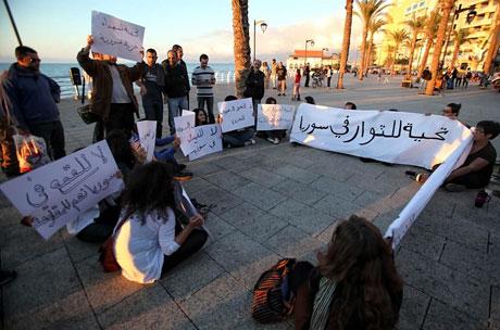 Suriye'de gösteriler büyüyor galerisi resim 38