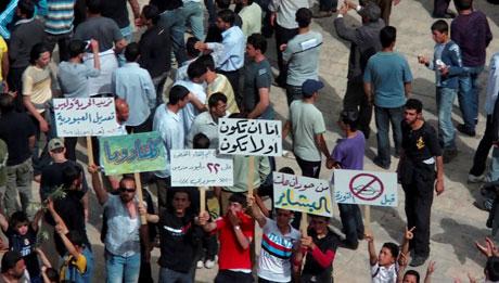 Suriye'de gösteriler büyüyor galerisi resim 41