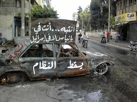 Suriye'de gösteriler büyüyor galerisi resim 5