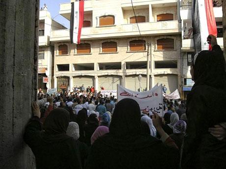 Suriye'de gösteriler büyüyor galerisi resim 6
