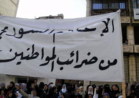 Suriye'de gösteriler büyüyor galerisi resim 7