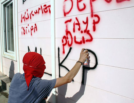Fotoğraflarla Gezi Park'ı eylemi galerisi resim 73