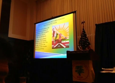 Washington'da ilk Kürt konferansı yapıldı galerisi resim 7