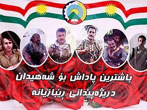 İran'la çatışmada hayatını kaybeden 6 KDP-İ Peşmergesi için taziye