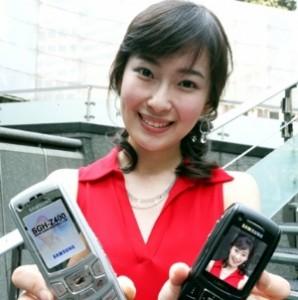3G Nedir? galerisi resim 2