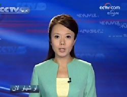 Çin'den Arapça kanal sürprizi