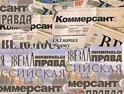Rus Basını (11.06.2009)