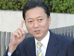 Japonya'nın yeni başbakanı Hatoyama