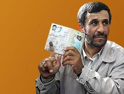 Gül ve Erdoğan Ahmedinejad'ı teleofonla kutladı