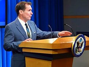 ABD'den 'PYD ofisi'ne yalanlama