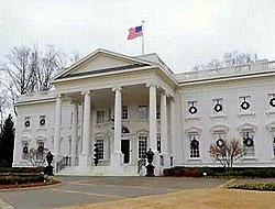 Beyaz Saray, satışa çıktı!