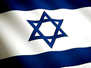 İsrail ordusu Suriye'de İHA düşürdü