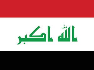 Irak, Türkiye'nin çekilmesi için tarih verdi