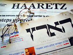 İsrail'in gerçeği: Yalnız kaldık