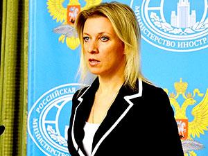 Zaharova: Karlov Suriye'li muhaliflerle görüşüyordu