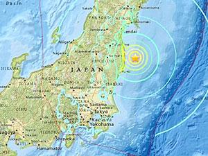 Japonya'da 7,3 şiddetinde deprem
