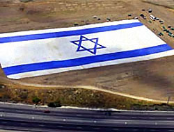 Solana, İsrail'i kınadı