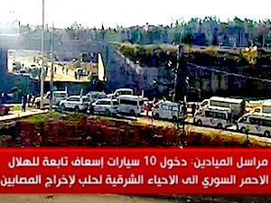 AA: Halep'te ilk tahliye konvoyuna ateş açıldı