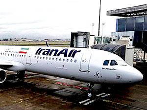 İran ilk Airbus'ını teslim aldı