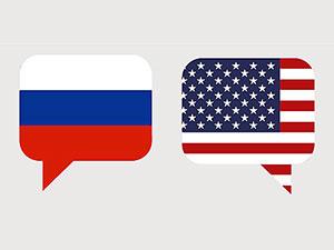 Pentagon: 'Suriye'deki Rus üslerine saldırıyla ilgimiz yok'