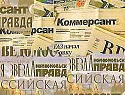 Rus Basını (30 Ekim 2009)