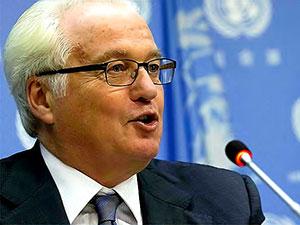 Rusya'nın BM temsilcisi New York'da öldü