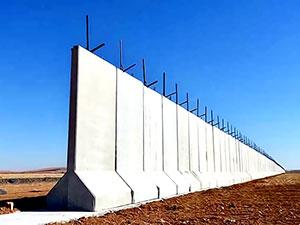 Türkiye, İran sınırına da duvar örüyor