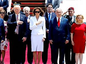 Trump İsrail'de: 'İran tehdit, teröristlere destek veriyor'