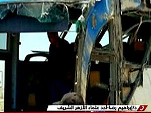 Mısır'daki Hristiyanlara saldırıyı IŞİD üstlendi