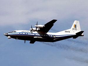 Myanmar'da düşen uçağın enkazına ulaşıldı