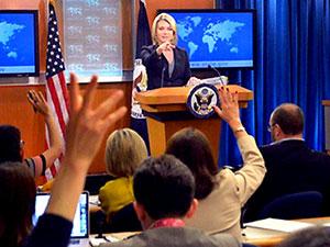 ABD'den korumalara tutuklama kararı ile ilgili açıklama