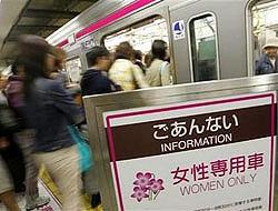 Japonya'da kadınlara özel vagon