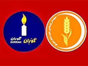'Goran ve Komel, ABD'ye söz verdi' iddiası