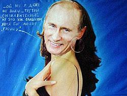 Putin'i kadın çizdi gizli servis evini bastı