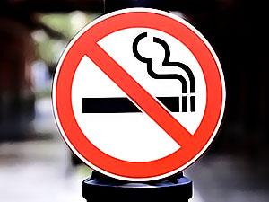 Sigara yasakları genişliyor: İşte yeni yasaklar
