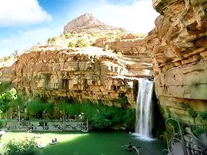 Irak'tan Kürdistan'a turizm yasağı
