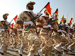 Rusya'dan ABD'ye İran Devrim Muhafızları tepkisi