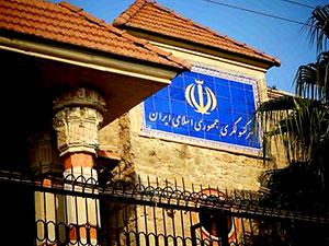 İran'ın Erbil Başkonsolosluğu: Saldırıya uğradık