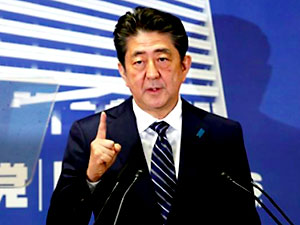 Seçimlerden zaferle ayrılan Şinzo Abe'den anayasa vaadi