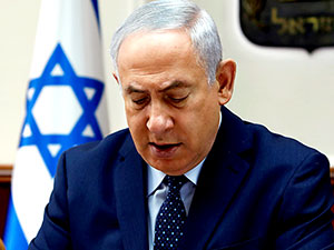 İsrail polisi, Netanyahu'nun resmi konutuna girdi