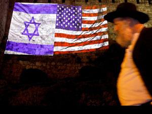 ABD'den Kudüs kararı öncesi seyahat uyarısı