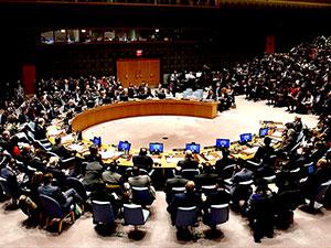 BMGK toplantısında Rusya'dan ABD'ye 'İran' eleştirisi