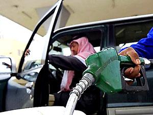 Suudi Arabistan'da benzine büyük zam