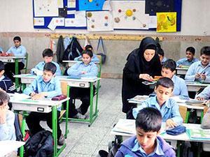 İran'da ilköğretimde İngilizce eğitimi yasaklandı