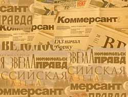 Rus Basını (07 Kasım 2009)