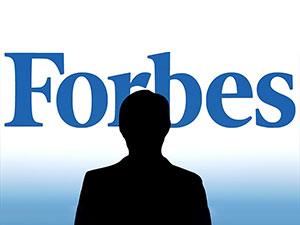 Forbes 'dünyanın en güçlü insanlarını' seçti