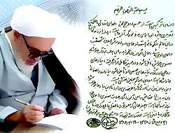 Ayetullah Muntazari hayatını kaybetti